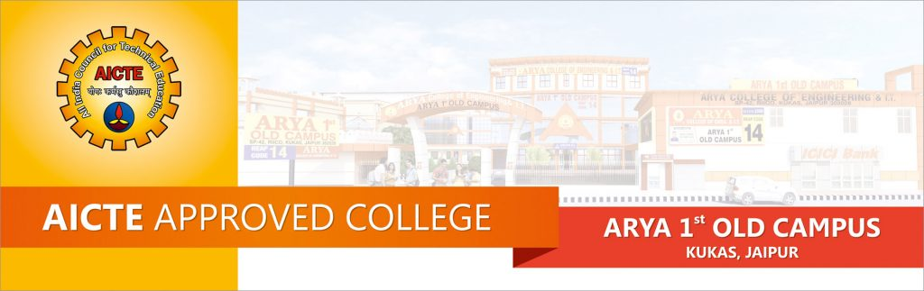 AICTE-Approved-College
