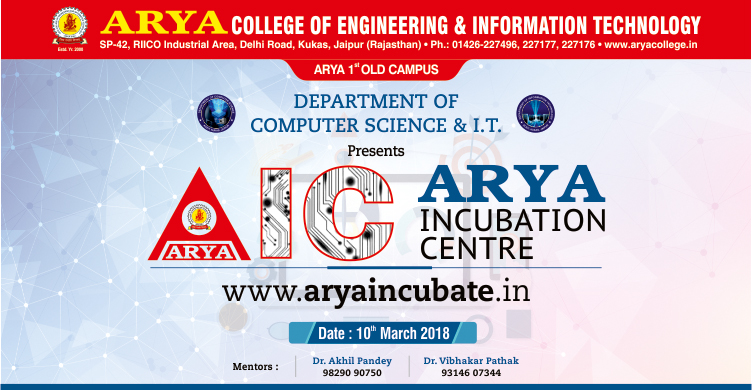 Arya Incubation Centre
