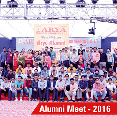 Arya College Jaipur 1st Old Campus: Best Engineering College in