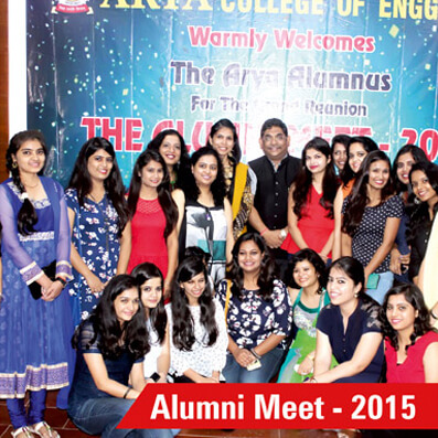 Arya College Jaipur 1st Old Campus: Best Engineering College in