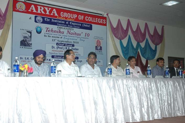 Tehnika Naitus 2018 - 1, arya college jaipur
