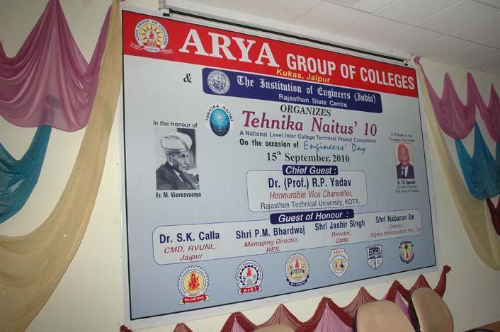 Tehnika Naitus 2018 - 2, arya college jaipur