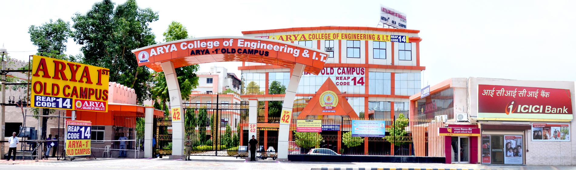 Arya college campus, arya college of engineering and it, arya 1st old campus, arya sp42, arya college jaipur, best engineering college of rajasthan