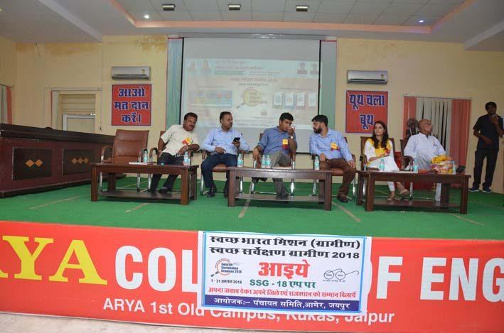 AryaSocialEvents2018-2, arya college jaipur
