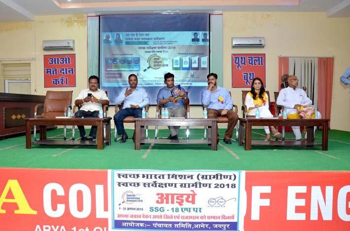 AryaSocialEvents2018-3, arya college jaipur