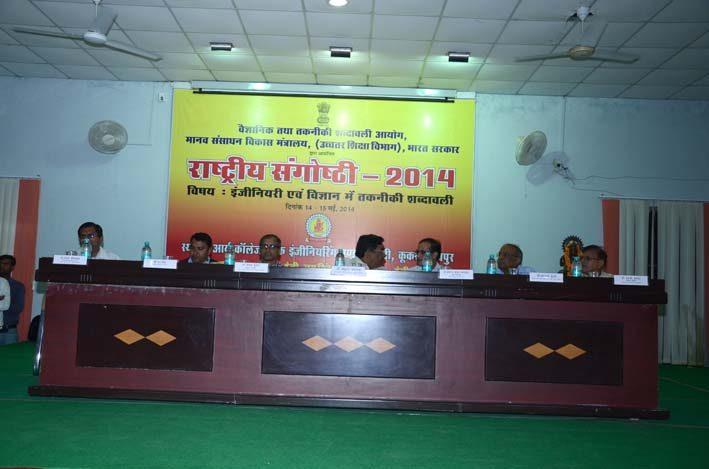 National_Sanghosti_2018_2, arya college jaipur