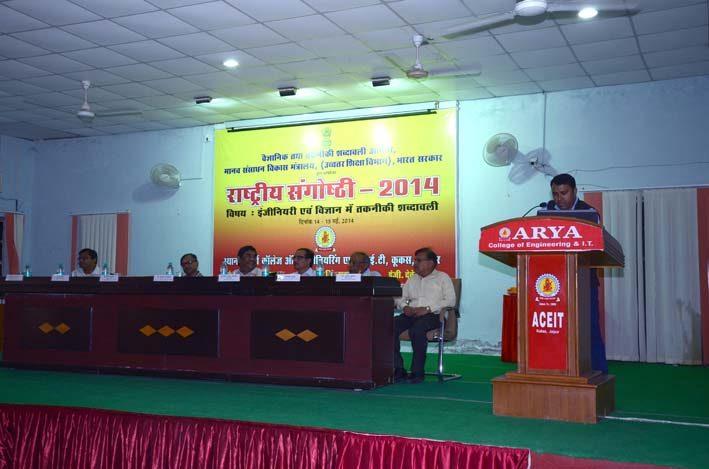 National_Sanghosti_2018_6, arya college jaipur