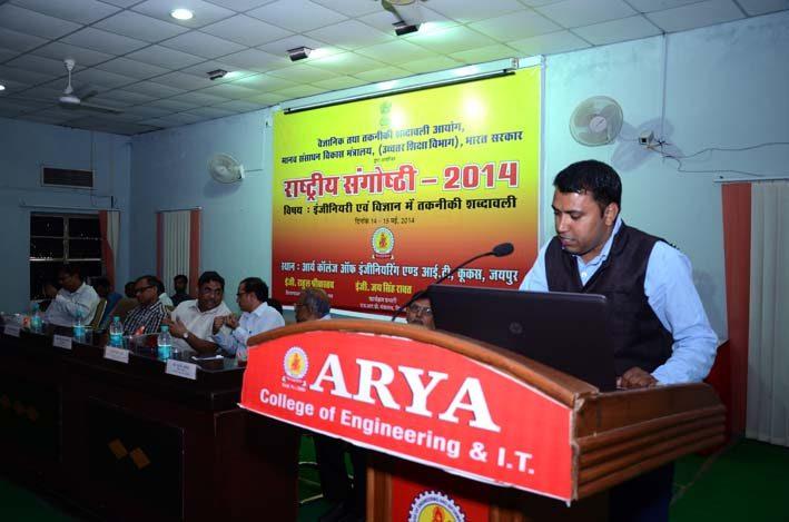 National_Sanghosti_2018_7, arya college jaipur