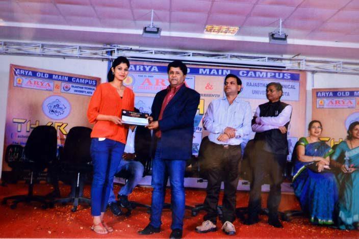 Arya_Thar2018_8, arya college jaipur