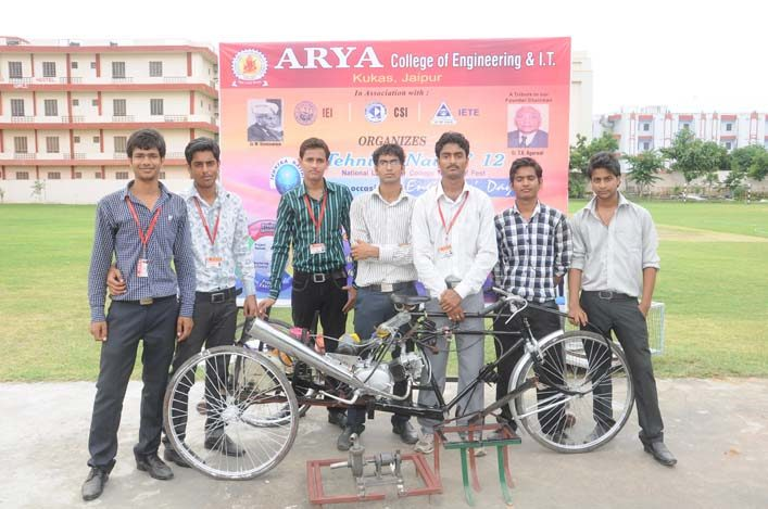 Arya_Engineerday2018_9, arya college jaipur