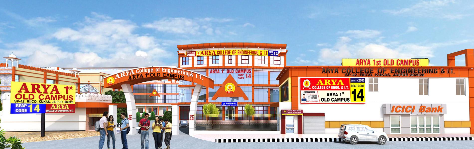 Campus of Arya College Jaipur