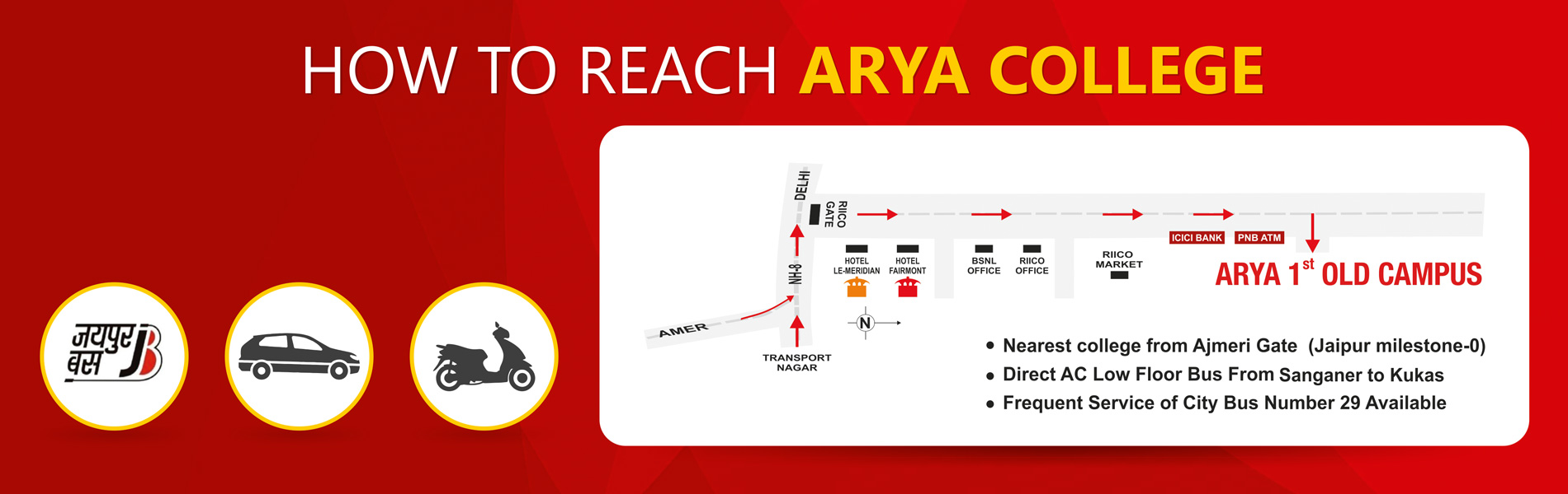 How-to-Reach-Arya-College