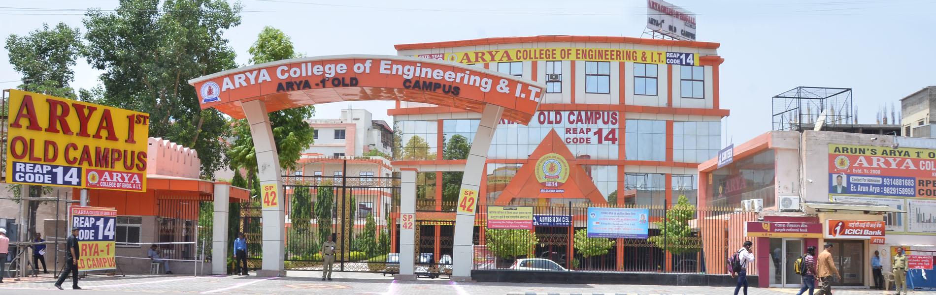 arya-college-jaipur, Arya Logo, Arya College of Engineering and iT, Arya 1st Old Campus, Arya SP42, Arya College Jaipur, Arya College, ACEIT, Best Engineering College in Rajasthan, Arya Kukas, Arya Jaipur, Top 5 Engineering College in Rajasthan
