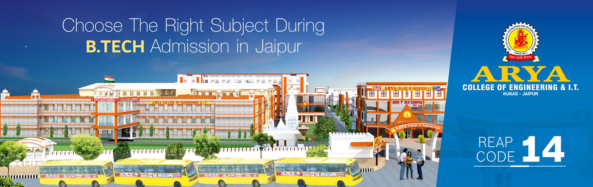 Choose-The-Right-Subject-During-B-Tech-Admission-in-Jaipur